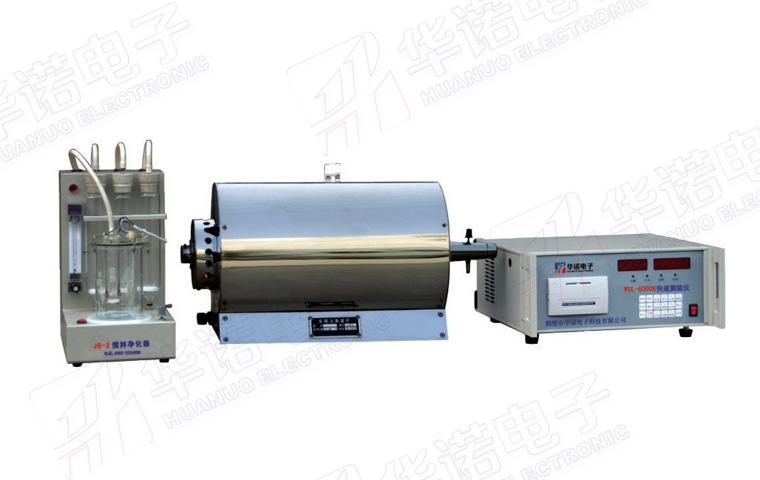 WDL-6000B Microcomputer Rapid Sulfur Meter